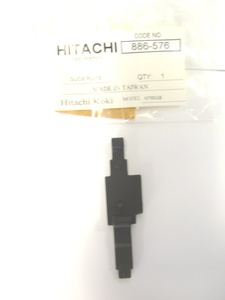 Hitachi NT65GB Cordless Trim Nailer Guide Plate 886-576