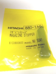 Hitachi NV45AB,NV45AB2 Coil Nailer Magazine Stopper  880-146